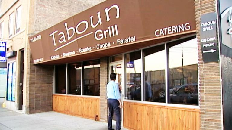 North Park Lincoln >> Taboun Grill | Skokie | Restaurants | Check, Please! | WTTW