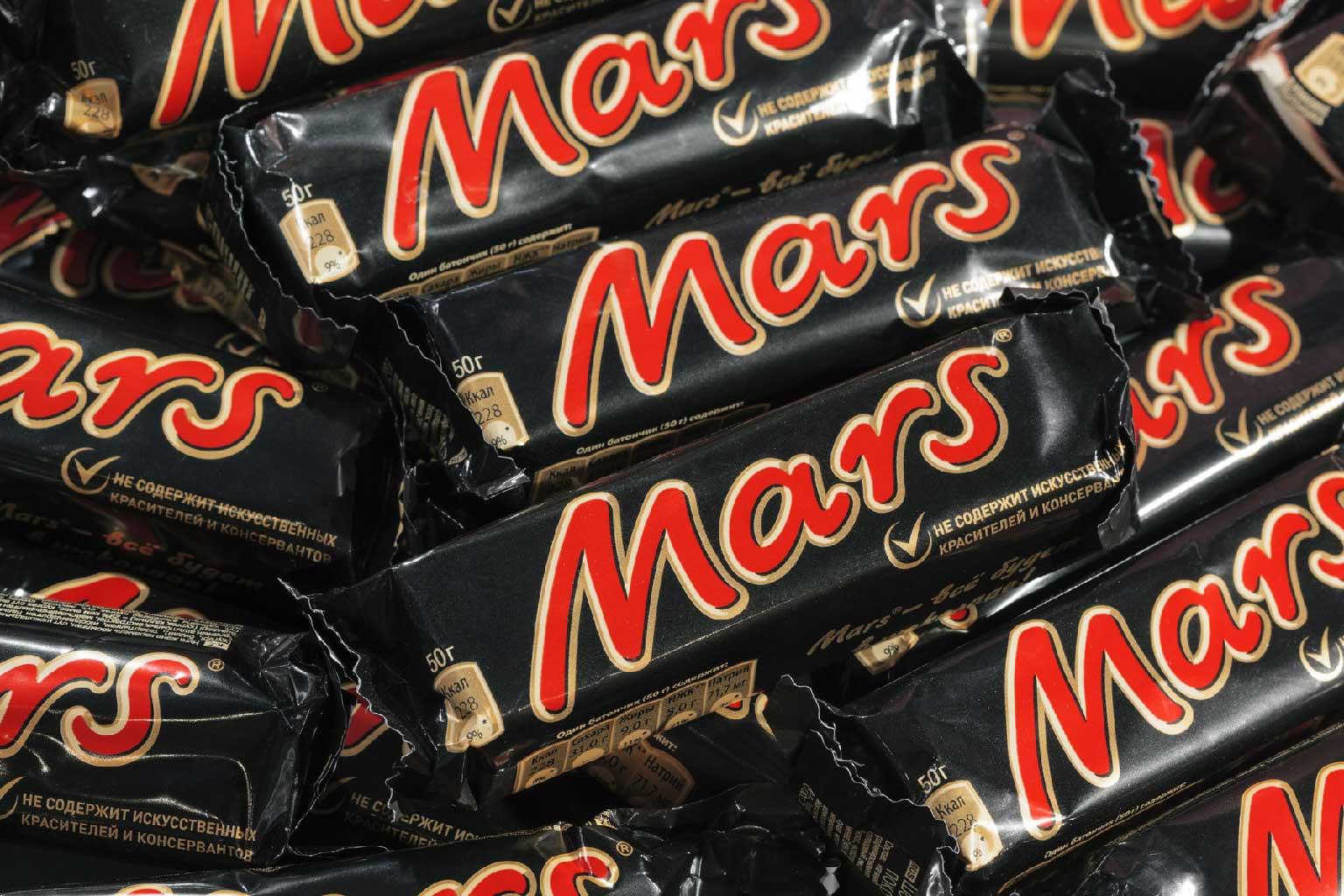 A pile of Mars bars