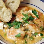 Shrimp Tourkolimano